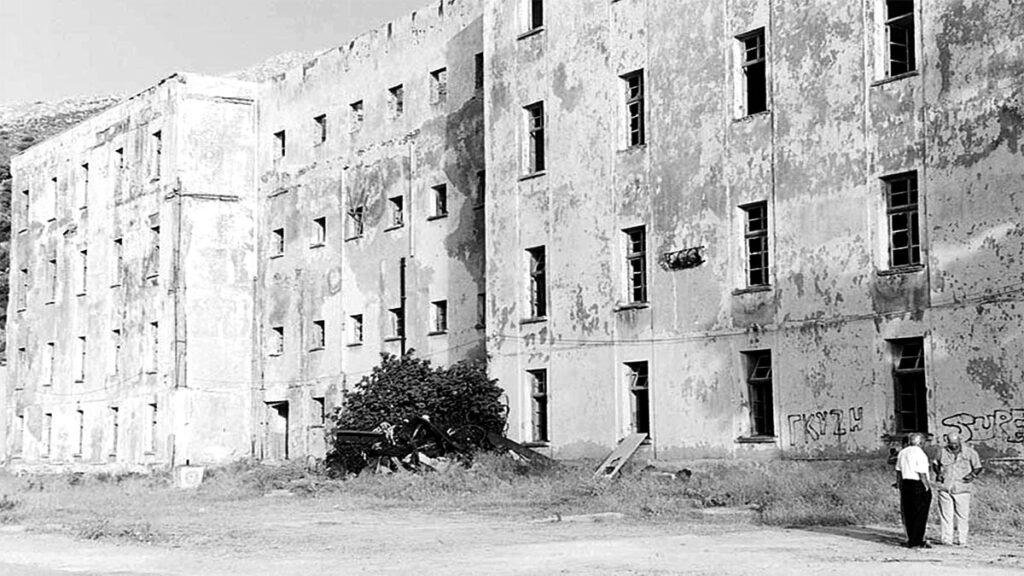 Οι φυλακές στο Λακκί της Λέρου