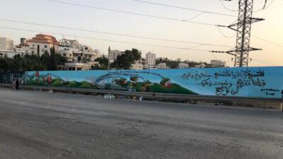 Παλαιστίνη - Γκράφιτι του al-Dama'er για τους κρατούμενους στην πόλη Halhoul