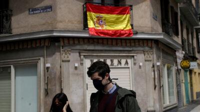 σπανία κορονοϊός
