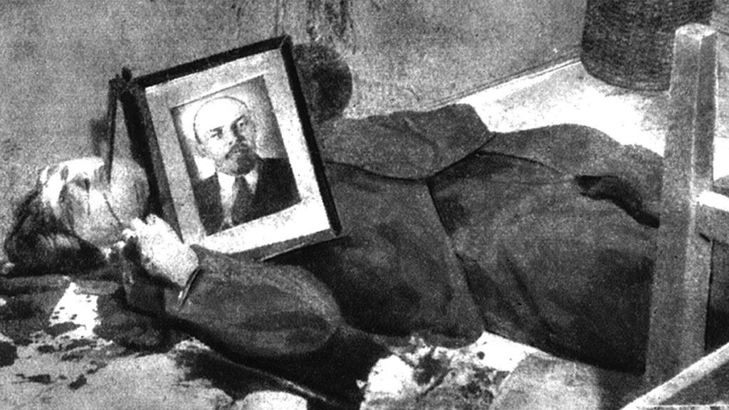 Δολοφονημένος κομμουνιστής από συμμορίες αντεπαναστατών στη Βουδαπέστη το 1956
