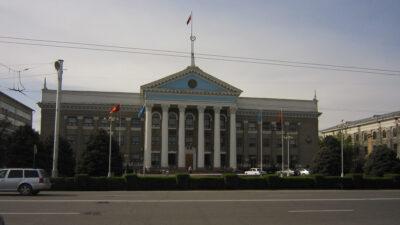 Δημαρχείο, Μπισκέκ, Κιργιστάν