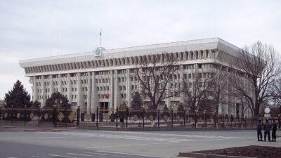Προεδρικό Μέγαρο, Μπισκέκ, Κιργιστάν