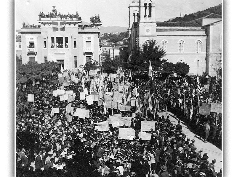 Η συμμετοχή του λαού της Λαμίας στο γιορτασμό της απελευθέρωσης