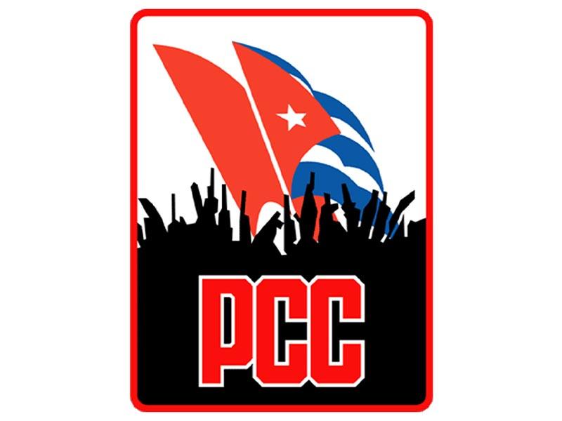 Το έμβλημα του Κομμουνιστικού Κόμματος Κούβας