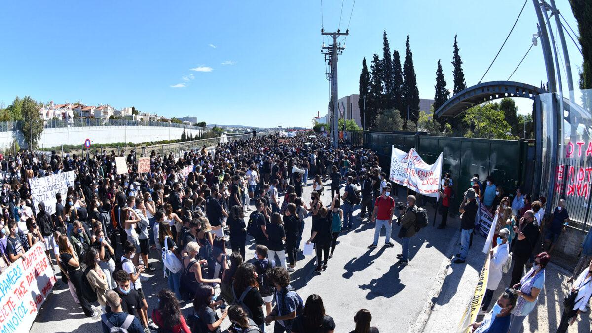 Συλλαλητήριο Μαθητών Γονέων Εκπαιδευτικών στο Υπουργείο Παιδείας - 9/10/2020