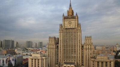 Υπουργείο Εξωτερικών Ρωσικής Ομοσπονδίας - Μόσχα