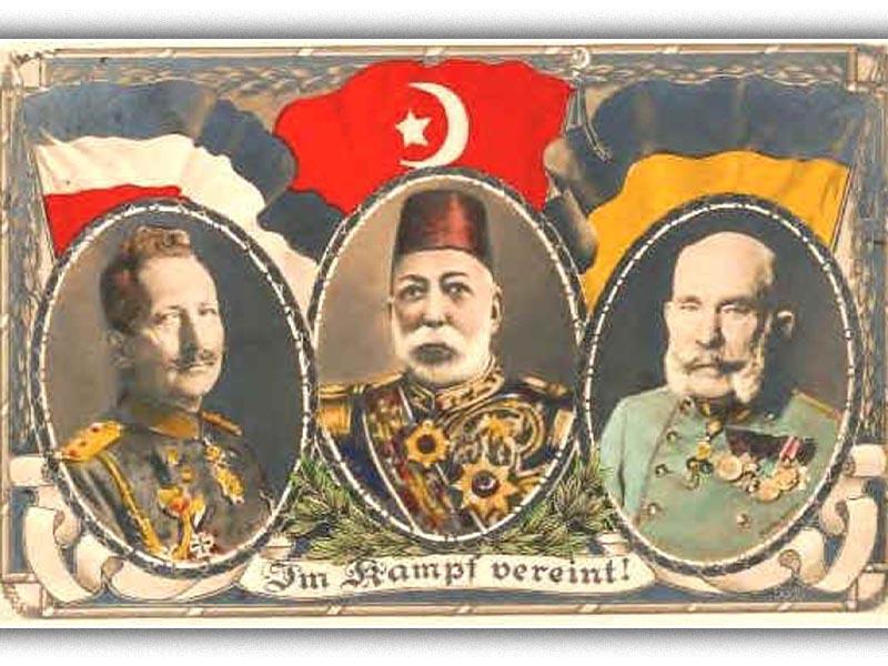 Γερμανικό καρτ - ποστάλ για την είσοδο της Οθωμανικής Αυτοκρατορίας στις Κεντρικές Δυνάμεις