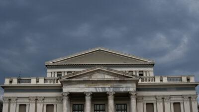 Δημοτικό Θέατρο Πειραιά - Βροχερός καιρός