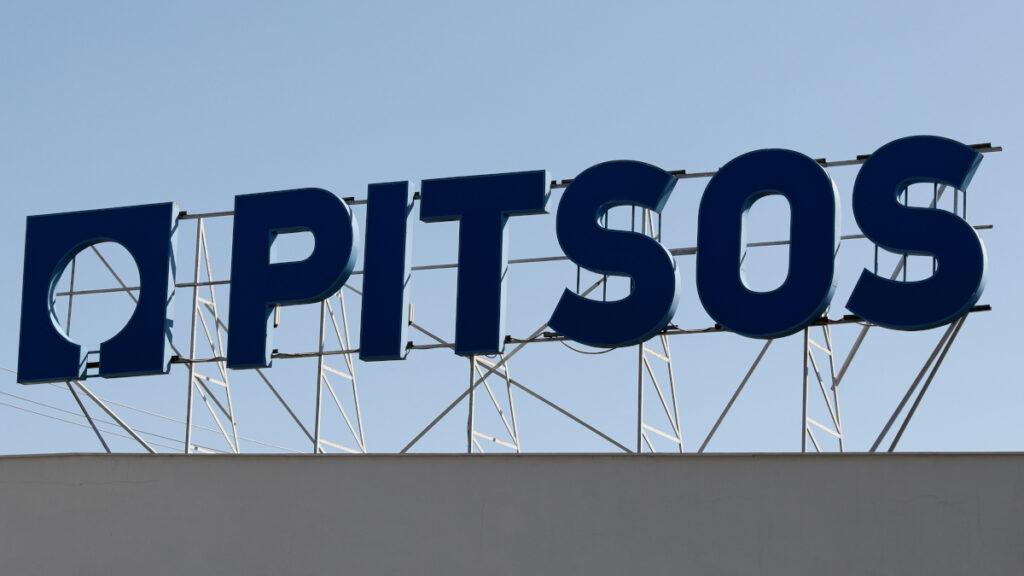 Το εργοστάσιο της Pitsos στην Αττική στις 14 Οκτωβρίου 2020