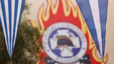 Πυροσβεστικό Σώμα - 28η Οκτώβρη 2020