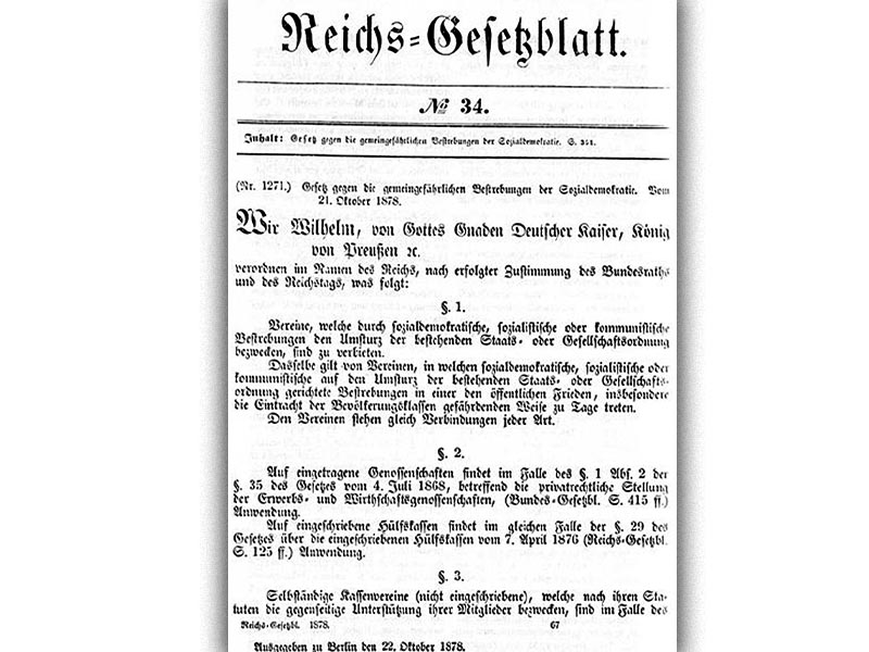 Η εφημερίδα της Γερμανικής κυβέρνησης με τον «έκτακτο νόμο» κατά των Σοσιαλιστών
