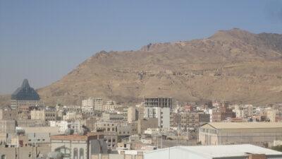 Σαναά Υεμένη