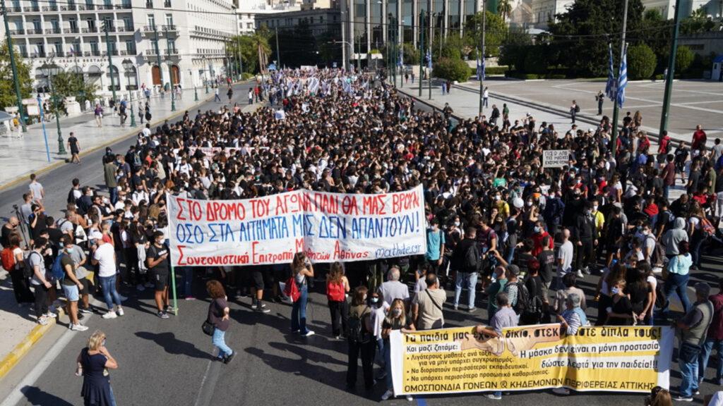 Μαθητές, Φοιτητές, Γονείς κι εργαζόμενοι στο δημόσιο πλημμύρισαν του δρόμους της Αθήνας και της Θεσσαλονίκης 15/10/2020