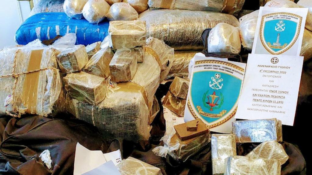 Εντοπισμός μεγάλης ποσότητας ναρκωτικών ουσιών ενός τόνου, (1.185,49kg) από τα στελέχη του Λιμενικού Σώματος – Ελληνικής Ακτοφυλακής στο Μεσσηνιακό κόλπο / Πηγή: HCG