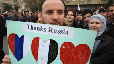 Διαδήλωση στη Συρία υπέρ της Συρο - ρωσικής «φιλίας»