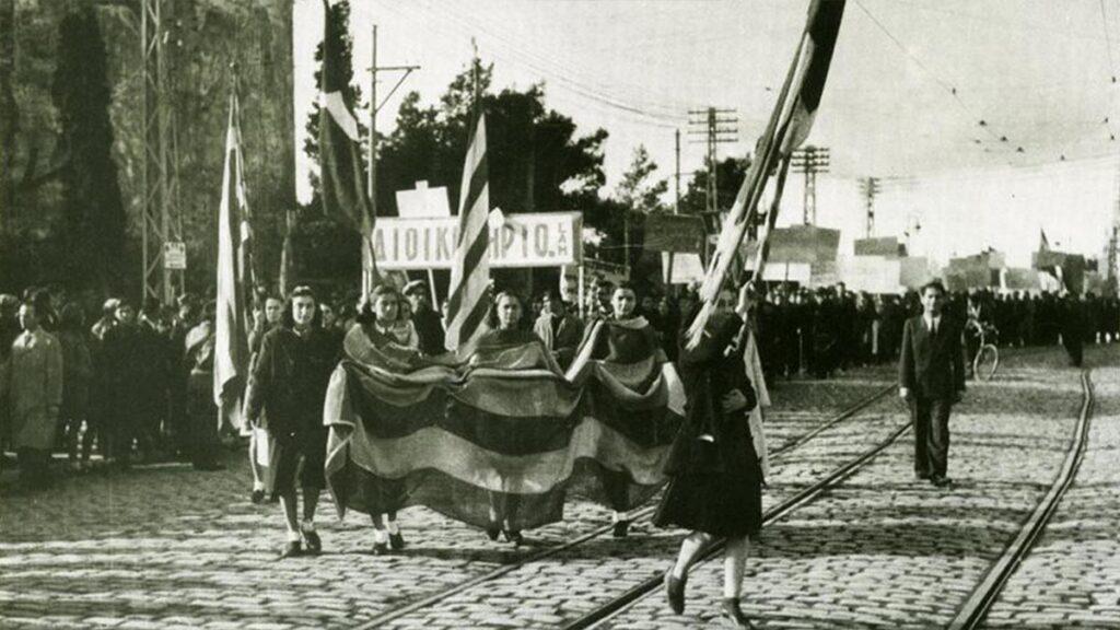 ΕΑΜίτισσες στην απελευθέρωση της Θεσσαλονίκης