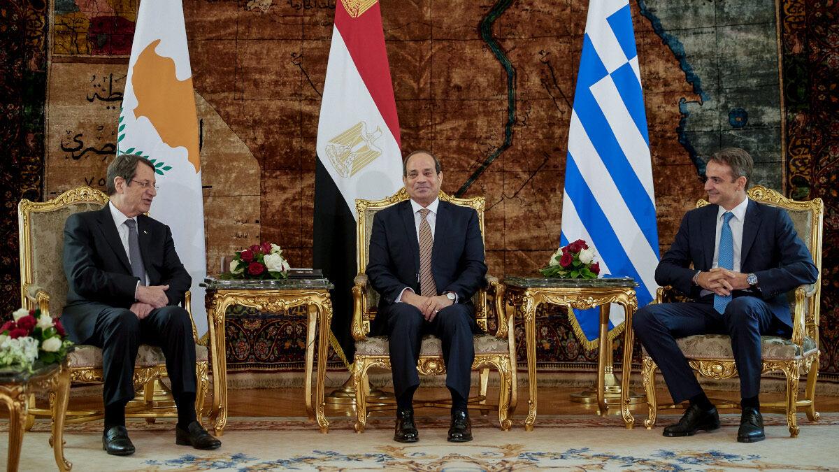 Τριμερής Σύνοδος Ελλάδας - Αιγύπτου - Κύπρου