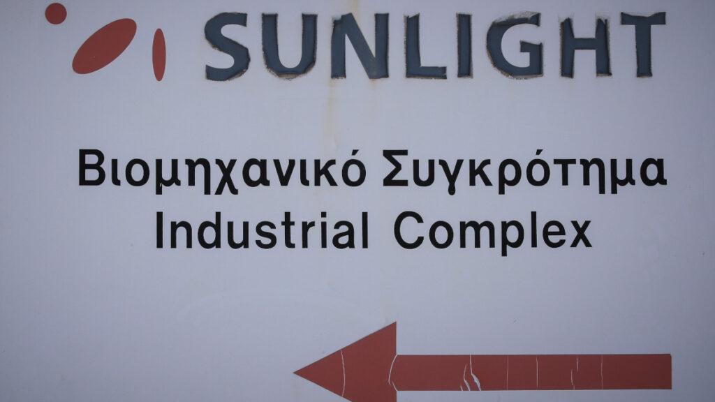 Βιομηχανικό Συγκρότημα Sunlight του Ομίλου Γερμανός στη Ξάνθη