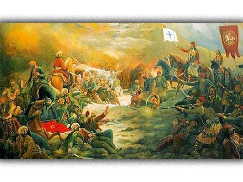 Μάχη της Αράχωβας