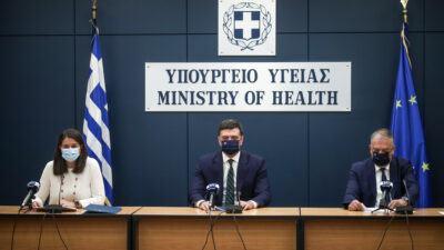υπουργείο υγείας κορονοϊός