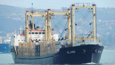 Φορτηγό πλοίο AL HANI