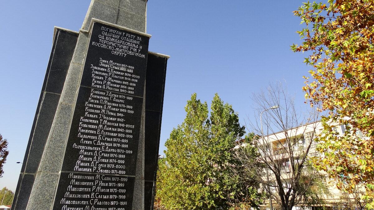 Μνημείο δολοφονημένων Σέρβων στη Μιτρόβιτσα του Κοσσυφοπεδίου από τον UCK