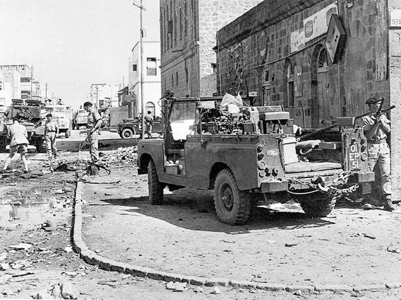 Βρετανικά στρατεύματα στο Άντεν το 1965