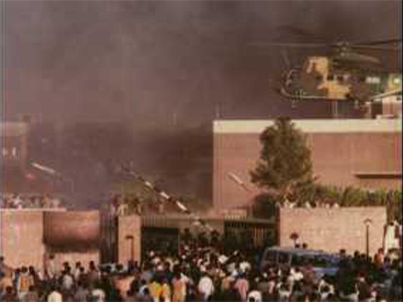Επίθεση στην αμερικανική πρεσβεία στο Ισλαμαμπάντ το 1979