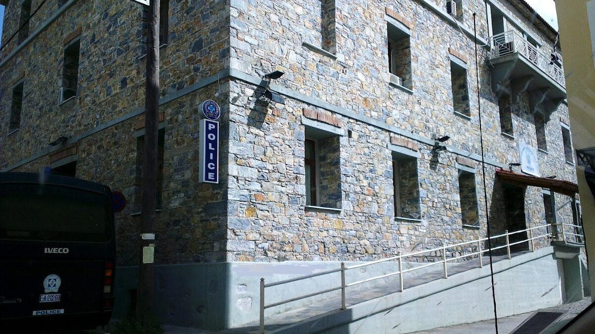 Κτίριο Διεύθυνσης Αστυνομίας Σάμου