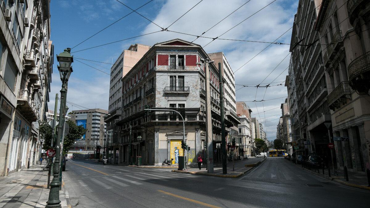 Αθήνα- Χαυτεία - Καραντίνα