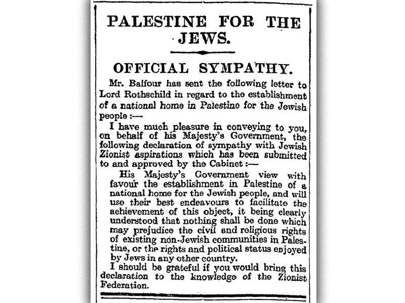 Η «Διακήρυξη Μπαλφούρ» δημοσιευμένη στον Τύπο στις 9/11/1917