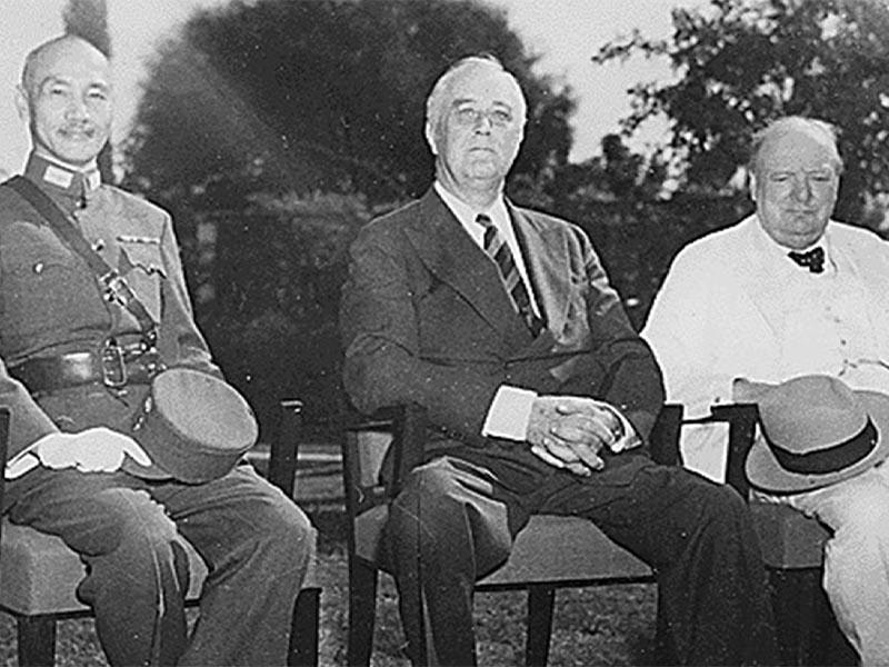 Συνδιάσκεψη του Καΐρου 1943