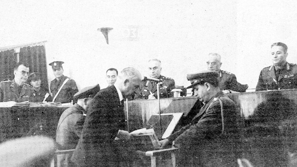 Δίκη της «ΑΣΠΙΔΑ» το 1966