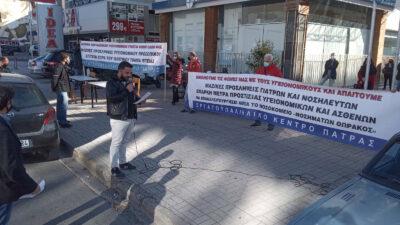 Απεργία 26/11/2020 - Πάτρα: Το Εργατικό Κέντρο Πάτρας, μαζί με σωματεία και εργαζόμενους, φορείς της πόλης μας πραγματοποίησε συμβολική μαχητική παράσταση διαμαρτυρίας στα κεντρικά γραφεία της 6ης ΥΠΕ με αφορμή την σημερινή 24ωρη Πανελλαδική Πανεργατική Απεργία