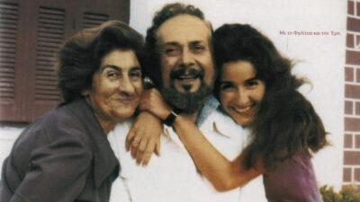 Φαλίτσα, Γιάννης κι Έρη Ρίτσου