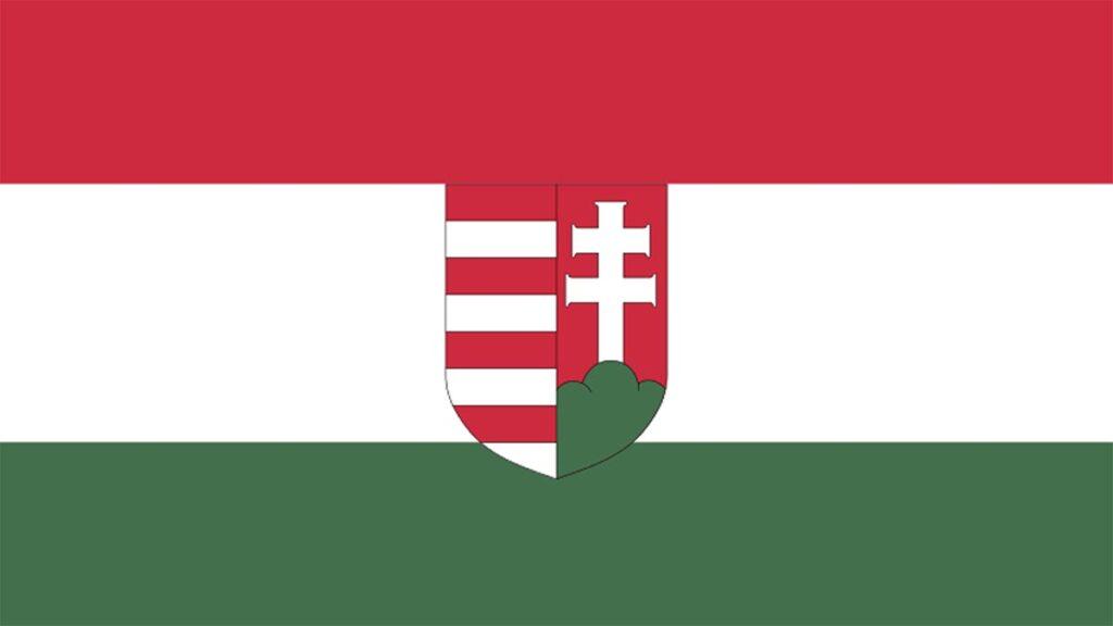 Η πρώτη σημαία της Δημοκρατίας της Ουγγαρίας 1918
