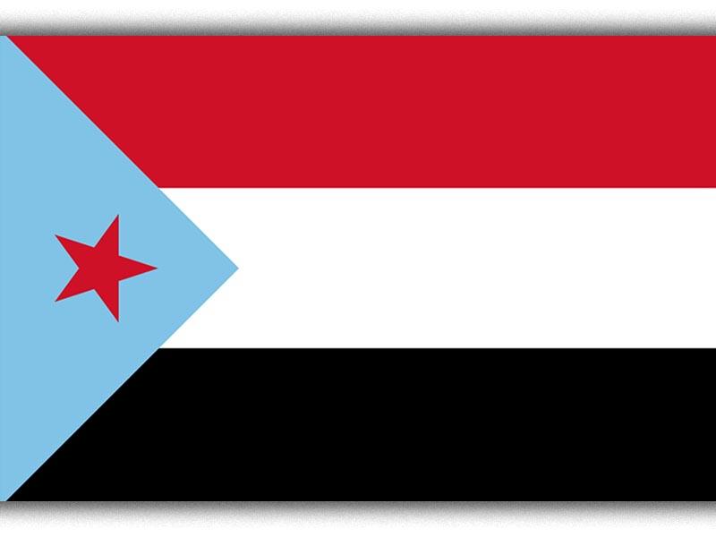 ΛΔ Ν. Υεμένης