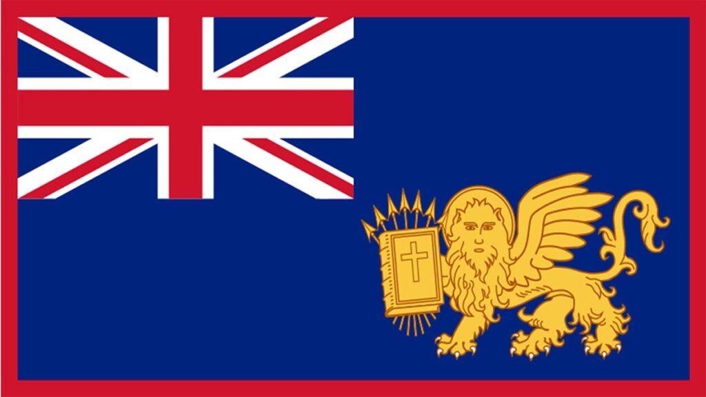Η σημαία του «Ηνωμένου Κράτους των Ιονίων Νήσων»