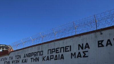 Φυλακές - Κατάστημα Κράτησης Θεσσαλονίκης, στα Διαβατά