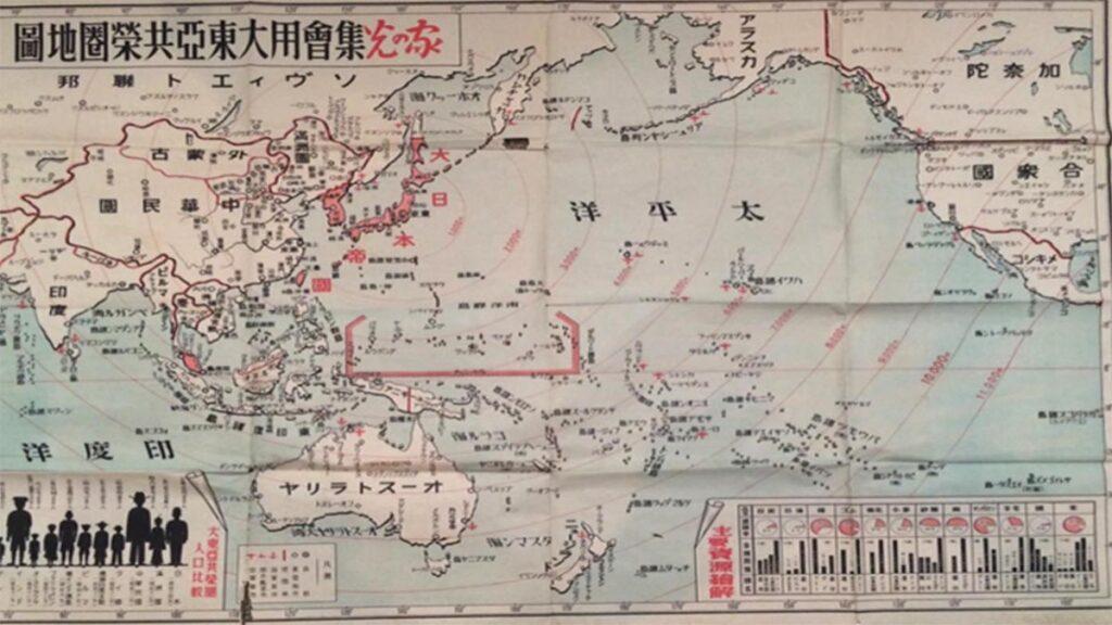 Ιαπωνικός χάρτης με τις περιοχές που είχε επεκταθεί