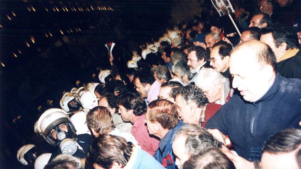Επίσκεψη Κλίντον 1999