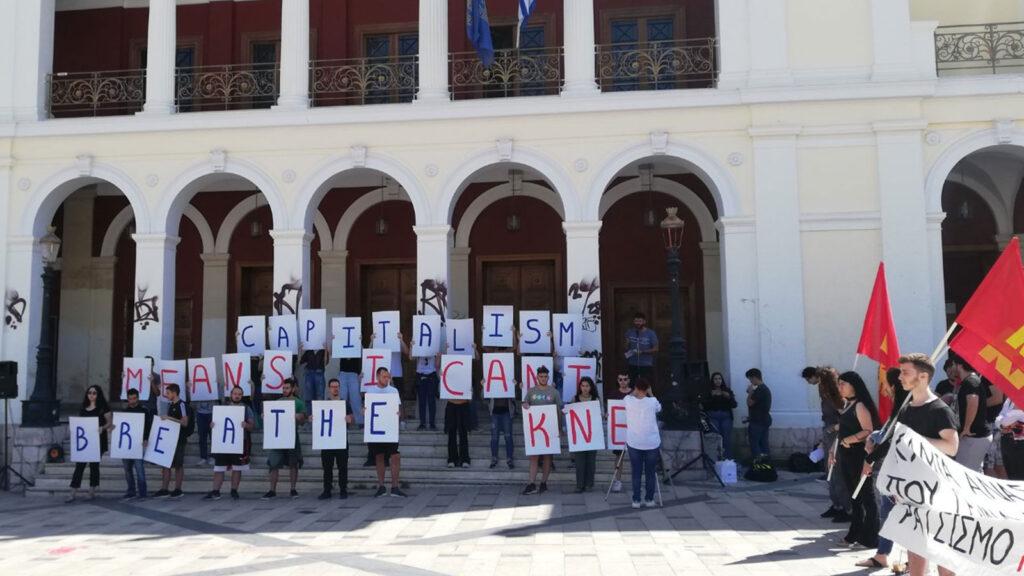 αντικαπιταλιστική πρωτοβουλία της ΚΝΕ στην Πάτρα ενάντια στην καταστολή στις ΗΠΑ