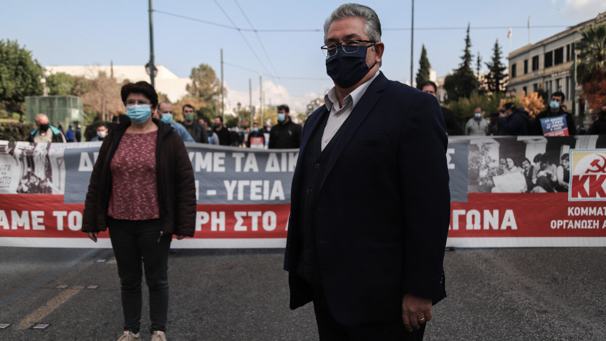 Ο ΓΓ της ΚΕ του ΚΚΕ Δημήτρης Κουτσούμπας που κατέθεσε στεφάνι στο χώρο κράτησης και βασανισμού αγωνιστών - 17/11/2020