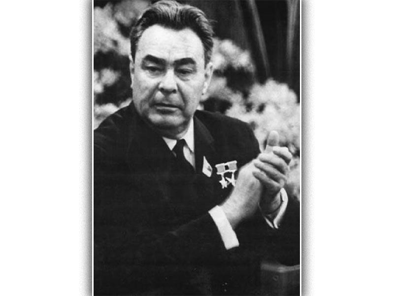 Λεονίντ Μπρέζνιεφ