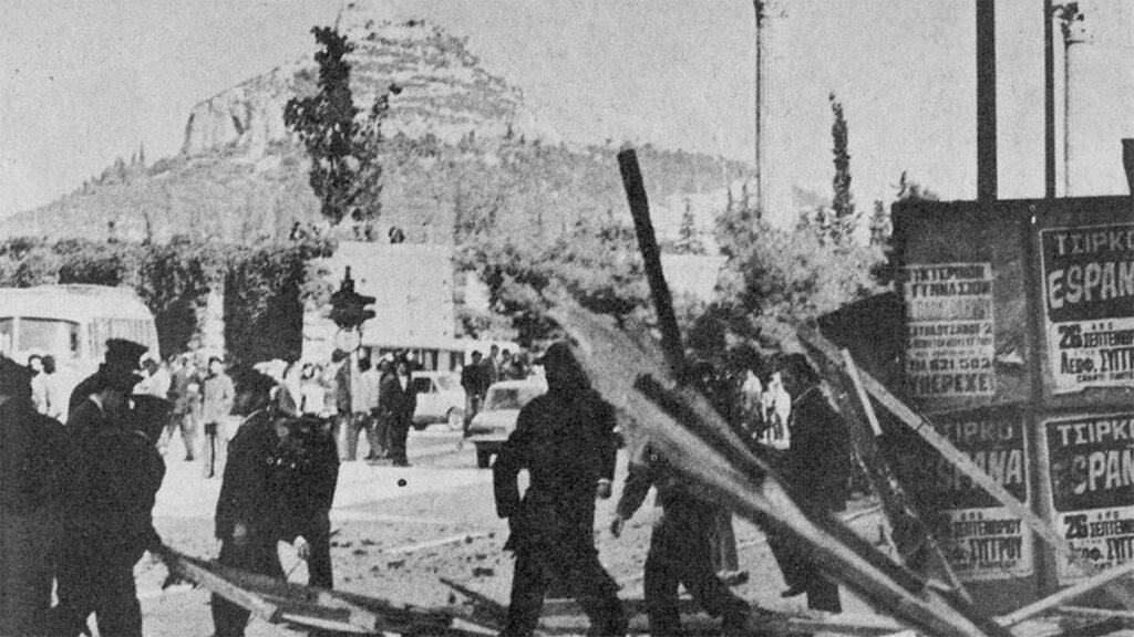Το μνημόσυνο του Γ. Παπανδρέου το 1973
