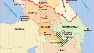 Μετά την πρόσφατη σύγκρουση το Αζερμπαϊτζάν έχει ανακτήσει σχεδόν όλα τα εδάφη γύρω από το Ναγκόρνο Καραμπάχ (το διαγραμμισμένο μέρος) και τμήμα του από το νοτιότερο άκρο έως τη Σούσα, ενώ έχει δοθεί ένας διάδρομος στο Λατσίν για να συνδέεται η Αρμενία με το υπόλοιπο τμήμα του Ν. Καραμπάχ