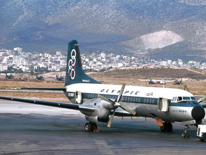 Συντριβή αεροπλάνου της «Ολυμπιακής» στην Κοζάνη το 1976