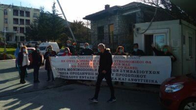 Συμβολική κινητοποίηση εργαζομένων του Νοσοκομείου Παπανικολάου - Θεσσαλονίκη