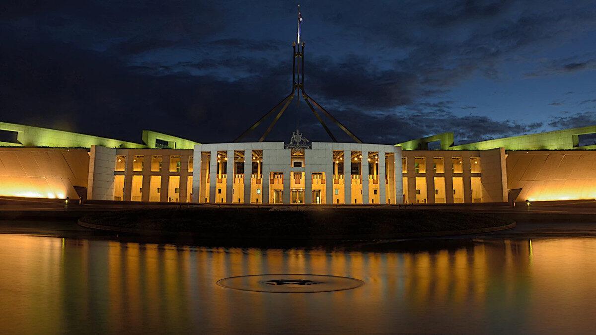 Το κτίριο του κοινοβουλίου στην Καμπέρα της Αυστραλίας