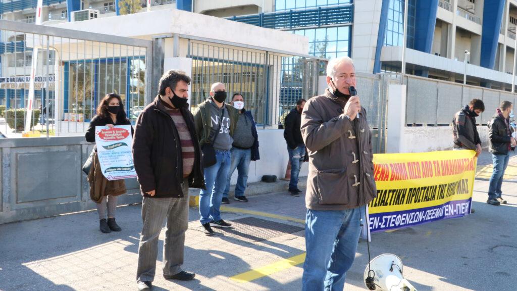 Απεργία 26/11/2020 - Πειραιάς: Τα ναυτεργατικά σωματεία ΠΕΜΕΝ, «ΣΤΕΦΕΝΣΩΝ», ΠΕΕΜΑΓΕΝ, ΠΕΝΗΗΕΝ, ΠΕΠΡΝ σε παράσταση διαμαρτυρίας στο Υπουργείο